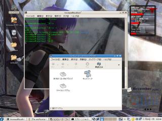 Fedora Core Linux 6
