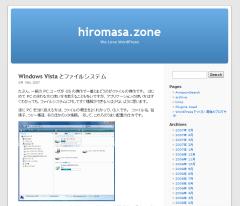 WordPress 2.2