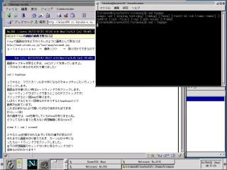 Laser5 Linux