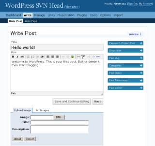 WordPress 1.6