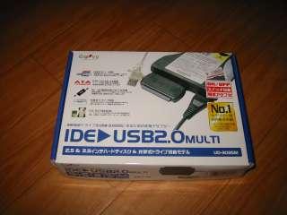 ATA-USB